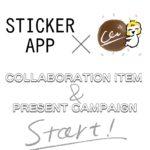 STICKER APP × chiiko コラボ企画