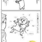「ぐっちゃんパフェ」発売記念 第3弾 「書き下ろし漫画」